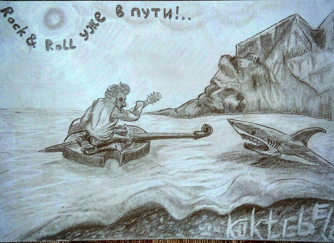 Шурик рокнролл плывет на контрабасе по черному морю
